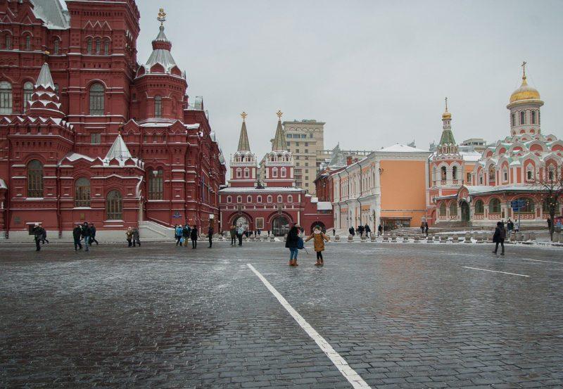 Russian Language Blog | Russian Language Blog