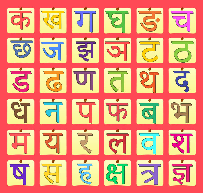 Easy Way to Learn Hindi Alphab...