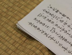 Learn the Japanese alphabet, letters, writing system and scripts here