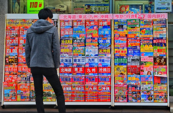 Read the news in Japanese