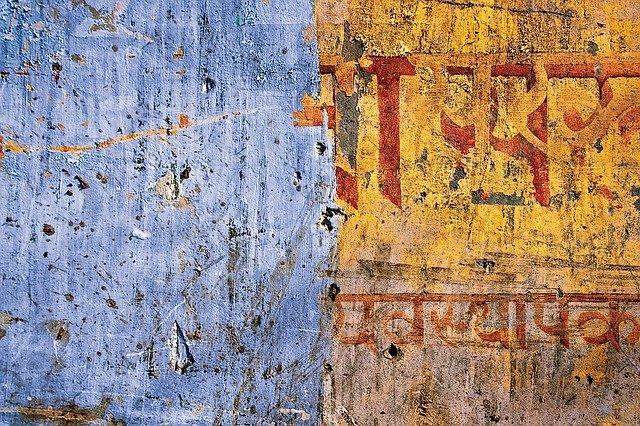 learn to type in hindi
