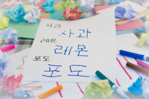 learn korean and hangul in 20 minutes or less