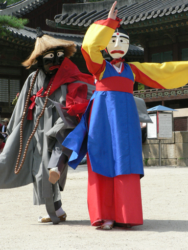 korean mask dance sandae