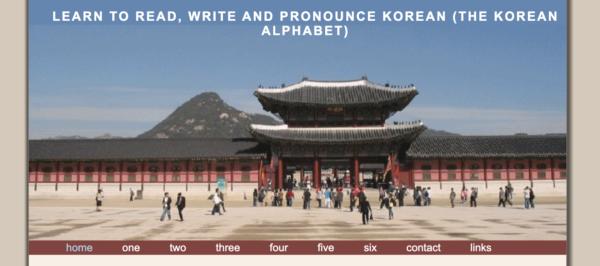 korean language course