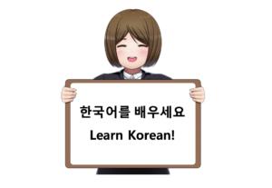 korean webtoons can help you learn korean