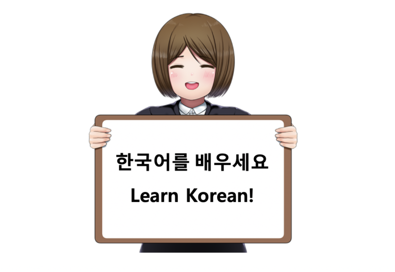 Read korean manhwa