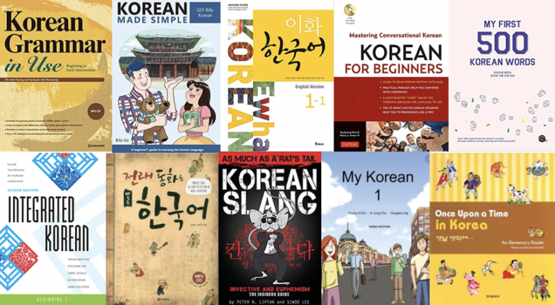 best korean textbook for self-study