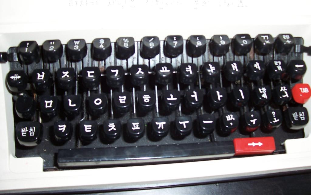 korean keyboard layout typewriter