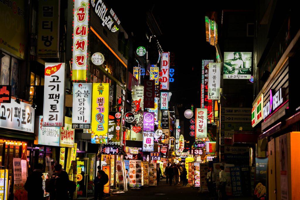 Seou, Korea at night