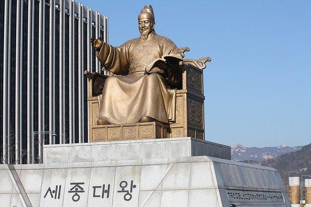 Learn Hangul, the alphabet of Korea created by King Sejong.