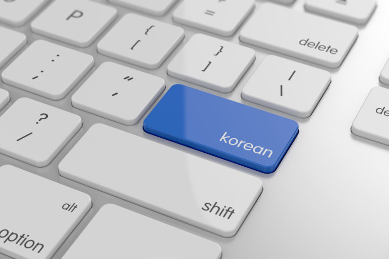 Free Resources Online To Learn Korean | OptiLingo