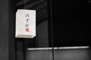 Learning Chinese Radicals