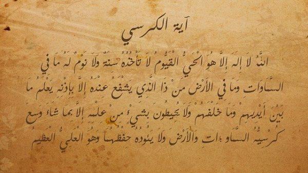 Arabic alphabet has a long and beautiful history