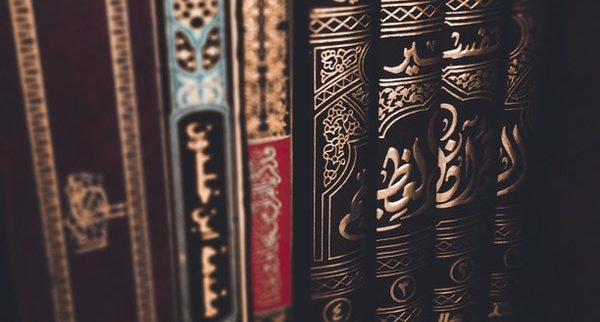 Learn Arabic easily by mastering the alphabet