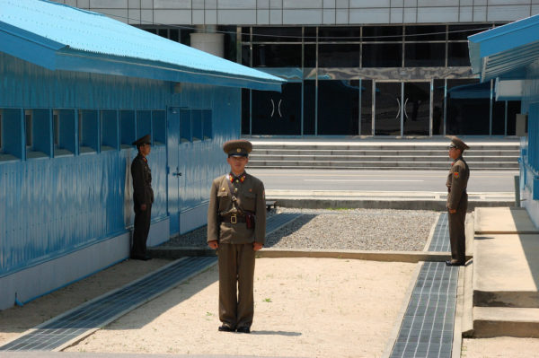 dmz is a south korean attraction