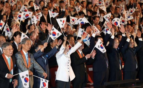 korean holidays like liberation day are big celebrations