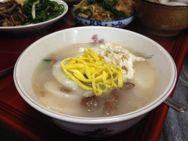 Korean holidays include eating special foods as a family.