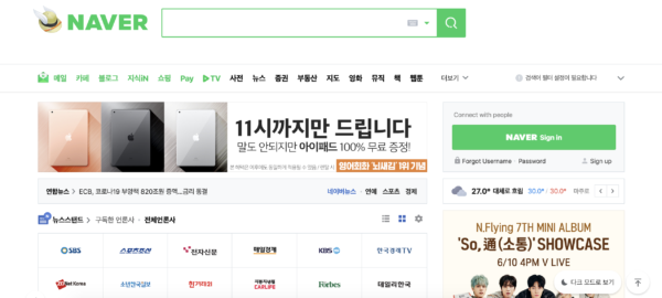 Naver webtoons are great for Korean reading practice