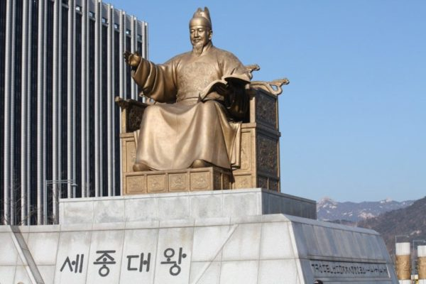 King Sejong introduced the Hangul alphabet and revolutionized the Korean writing system.