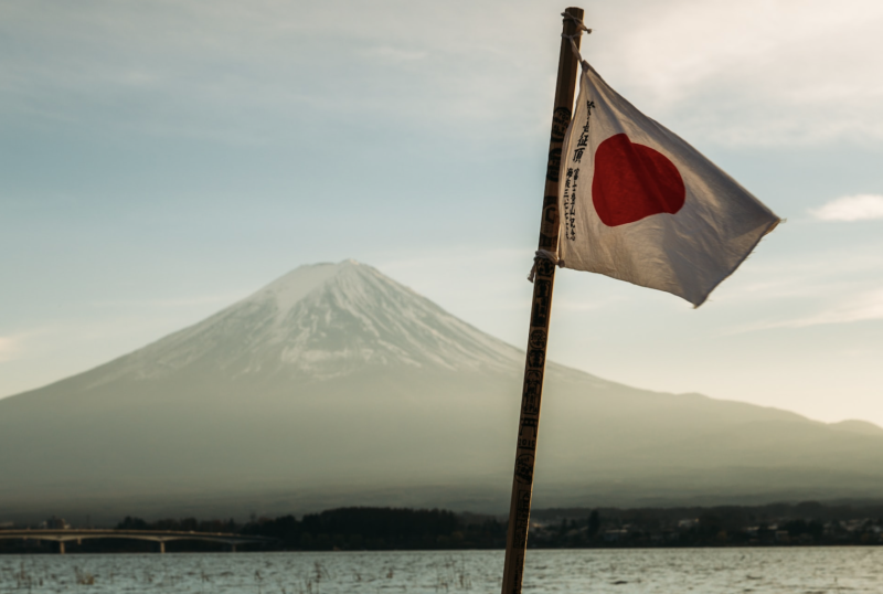 Find out everything about the Japanese language here
