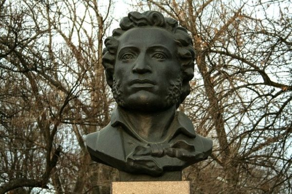 Pushkin is the father of the Russian language